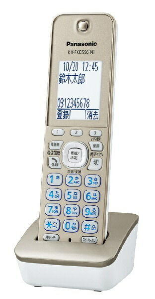 パナソニックPanasonicVE-GZ72DL-N電話機RU・RU・RU(ル・ル・ル)シャンパンゴールド[子機1台/コードレス][電話機本体VEGZ72DLN]