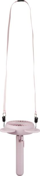ドウシシャDOSHISHA携帯扇風機PIERIA(ピエリア)DisneyCharacterシリーズハンディファンピンクFWSU-94B-PK[DCモーター搭載][ハンディファン携帯扇風機]