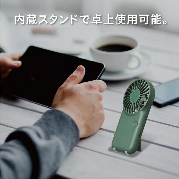 ドウシシャDOSHISHA携帯扇風機PIERIA(ピエリア)ポケットファンオリーブUSF-151B-OL[DCモーター搭載][ハンディファン携帯扇風機]