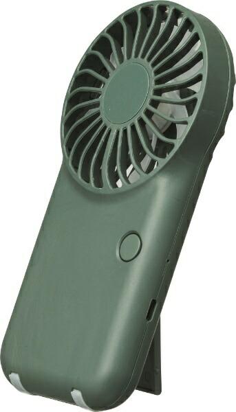 ドウシシャDOSHISHA携帯扇風機PIERIA(ピエリア)ポケットファンオリーブUSF-152B-OL[DCモーター搭載][ハンディファン携帯扇風機]