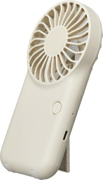 ドウシシャDOSHISHA携帯扇風機PIERIA(ピエリア)ポケットファンクリームUSF-152B-OL[DCモーター搭載][ハンディファン携帯扇風機]