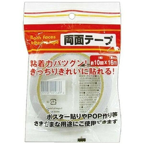 セイワ・プロSeiwapro両面テープ(10mm×16m)32-155