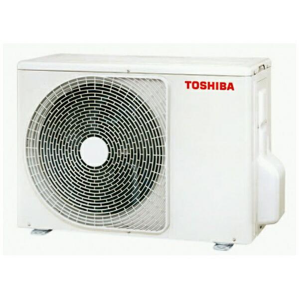 東芝TOSHIBA【ビックカメラグループオリジナル】RAS-F251DXBK-Wエアコン2019年大清快F-DXBKシリーズホワイト[おもに8畳用/100V][RASF251DXBK+RASF251A]