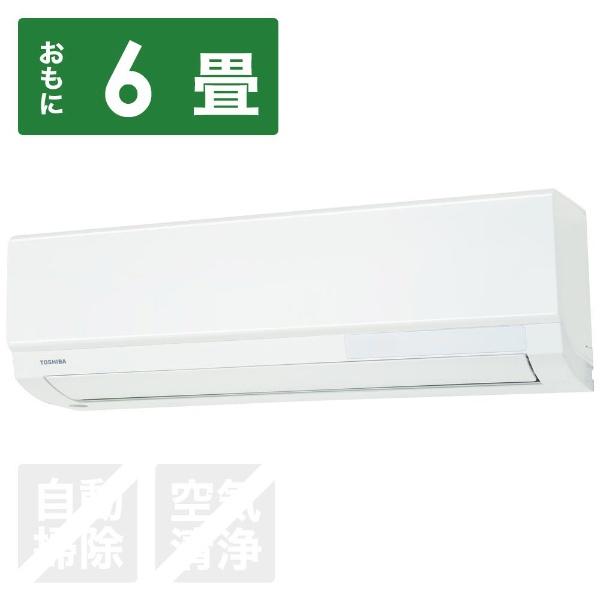 東芝TOSHIBAエアコン6畳RAS-F221M-Wエアコン2019年F-Mシリーズホワイト[おもに6畳用/100V][エアコン6畳RASF221M+RASF221MA]【zero_emi】