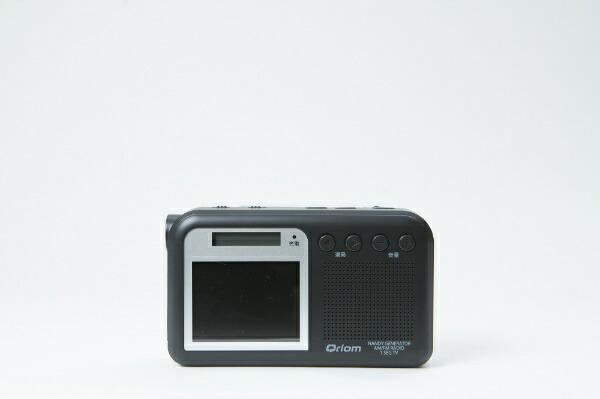 QRIOMキュリオムワンセグ対応ラジオQRIOMブラックYTM-RTV200(B)[テレビ/AM/FM/ワイドFM対応][YTMRTV200]