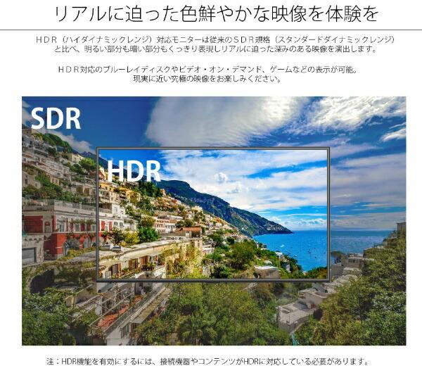 JAPANNEXTジャパンネクストLEDモニター液晶ディスプレイブラックJN-V6500UHDR[ワイド/4K(3840×2160)][65インチ液晶モニターJNV6500UHDR]