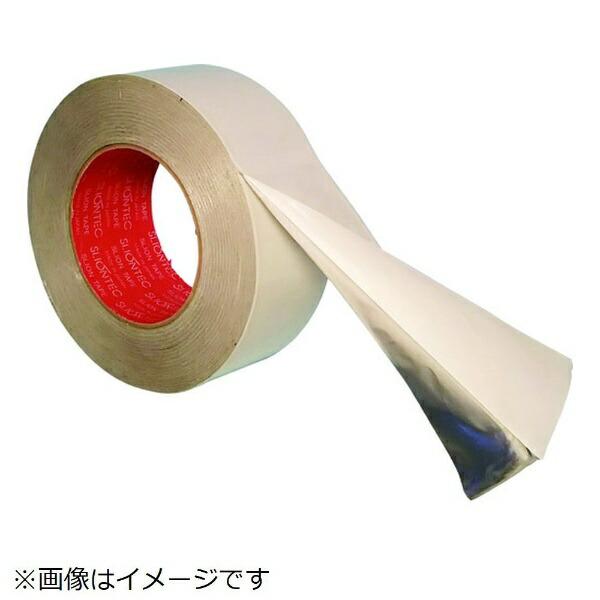 マクセルMaxellスリオン金属検知用アルミ箔両面テープ596310-20-40X20