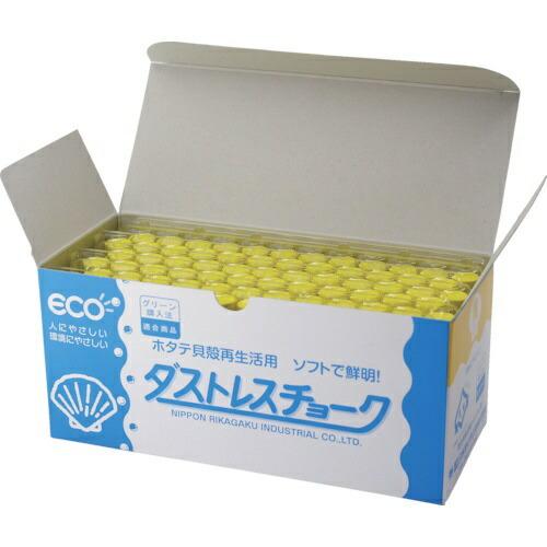 日本理化学工業NihonRikagakuIndustryダストレスダストレスチョーク72本入黄DCC-72-Y