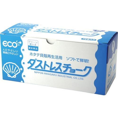 日本理化学工業NihonRikagakuIndustryダストレスダストレスチョーク72本入青DCC-72-BU