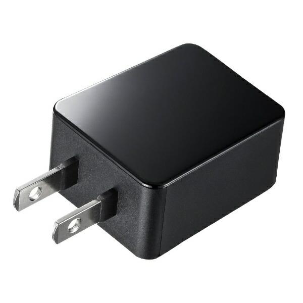サンワサプライSANWASUPPLYスマホ用USB充電コンセントアダプタ(2A・高耐久タイプ)ブラックACA-IP52BK