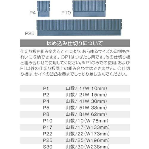 カール事務器CARLカールスチール印箱(豆)SB−7001SB-7001
