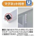 サンワサプライSANWASUPPLY工事物件タップTAP-KE4NL-1[1.0m/4個口/スイッチ無]