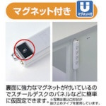 サンワサプライSANWASUPPLY工事物件タップTAP-KE2NL-1[1.0m/2個口/スイッチ無]