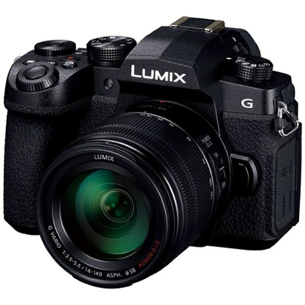 パナソニックPanasonicDC-G99H-Kミラーレス一眼カメラ高倍率ズームレンズキットLUMIXG99ブラック[ズームレンズ][DCG99HK]