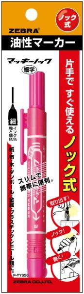 ゼブラZEBRAマッキーノック細字ピンク