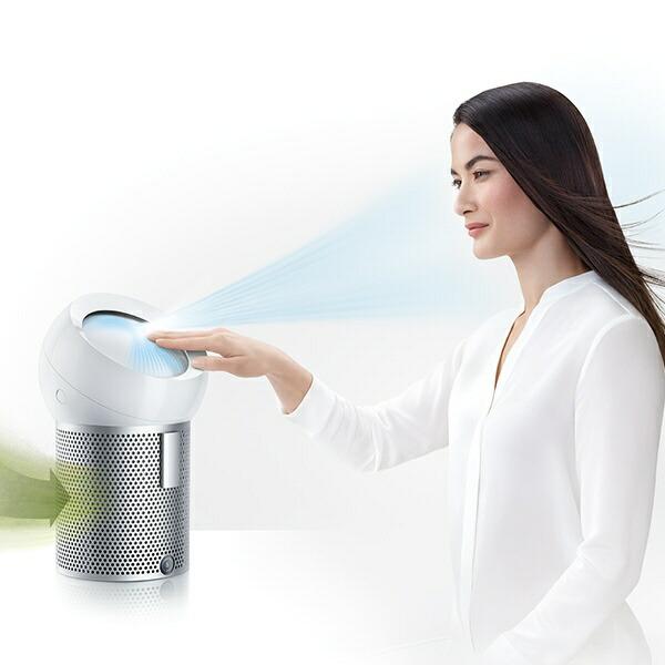 ダイソンDysonBP01GC空気清浄機DysonPureCoolMe空気清浄パーソナルファンガンメタルコッパー[DCモーター搭載/リモコン付き][羽根のない扇風機羽なし]