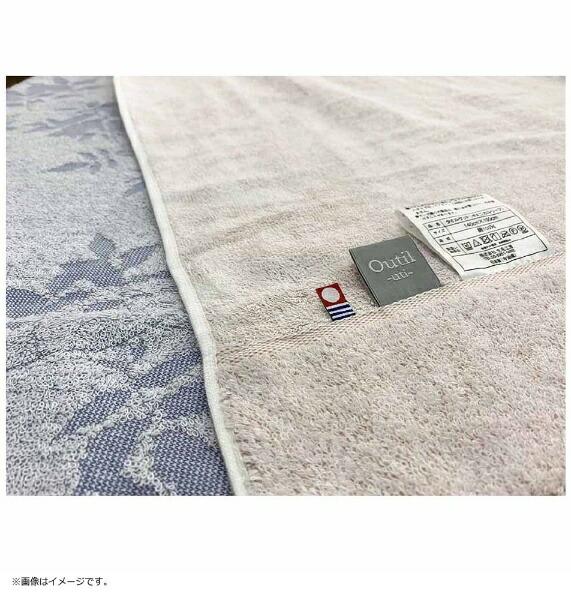生毛工房今治タオルケットボタニカルリーフシングルサイズ(140×190cm/ブルー/日本製今治産)