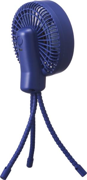 ドウシシャDOSHISHA小型扇風機PIERIA(ピエリア)お出掛けファンネイビーFSU-92B-NV[DCモーター搭載][ハンディファン携帯扇風機]