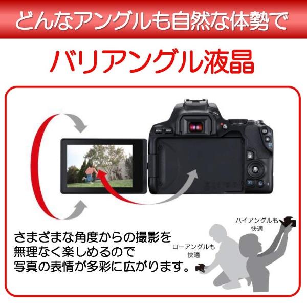 キヤノンCANONEOSKissX10デジタル一眼レフカメラブラック[ボディ単体][EOSKISSX10BK]【point_rb】