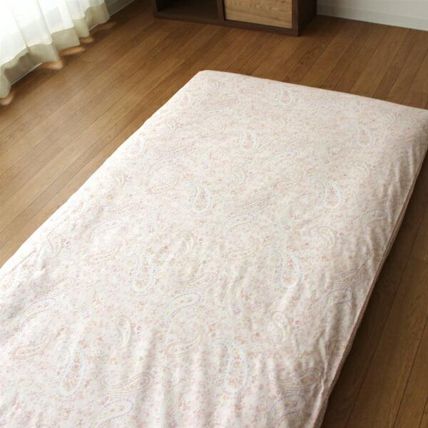 小栗OGURI【敷ふとんカバー】綿100%両面プリントシングルロングサイズ(105×215cm/ピンク)ERUTU