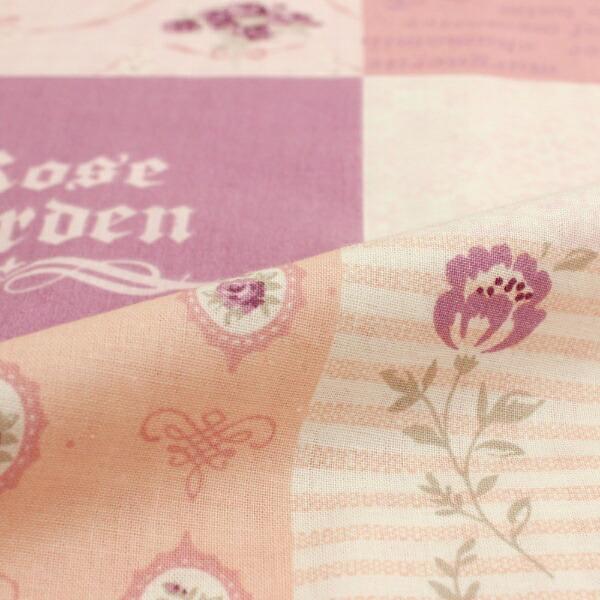 小栗OGURI【掛ふとんカバー】綿100%両面プリントシングルロングサイズ(150×210cm/ピンク)HAIDEN