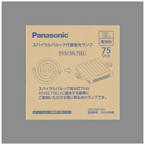 パナソニックPanasonicFHSCML75ELスパイラルパルック代替傾向ランプ[電球色]