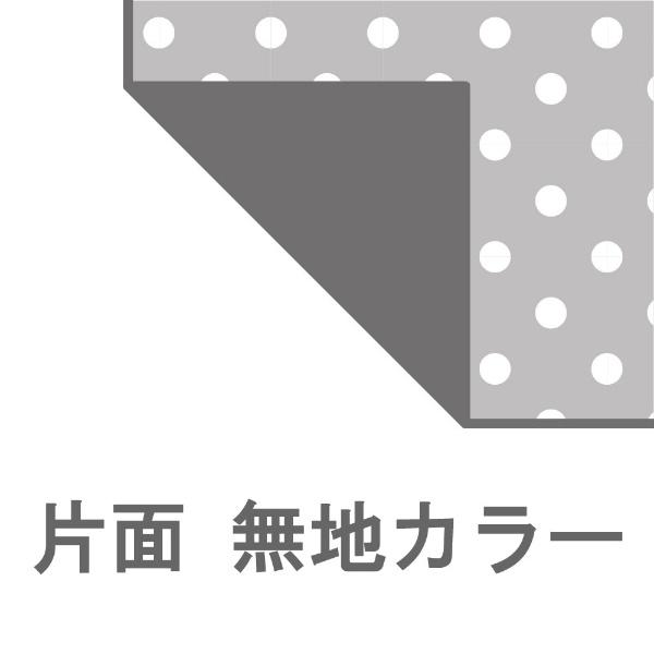 小栗OGURI先染めジャガード織り敷カバー*ストックマンダブルロングPI