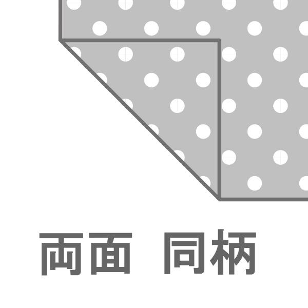 小栗OGURI【まくらカバー】先染めジャガード織りストックマン標準サイズ(ポリエステル65%、綿35%/43×63cm/サックス)