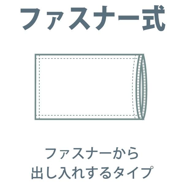 小栗OGURI【まくらカバー】天竺ニットカーマン標準サイズ(ポリエステル65%、綿35%/43×63cm/グレー)