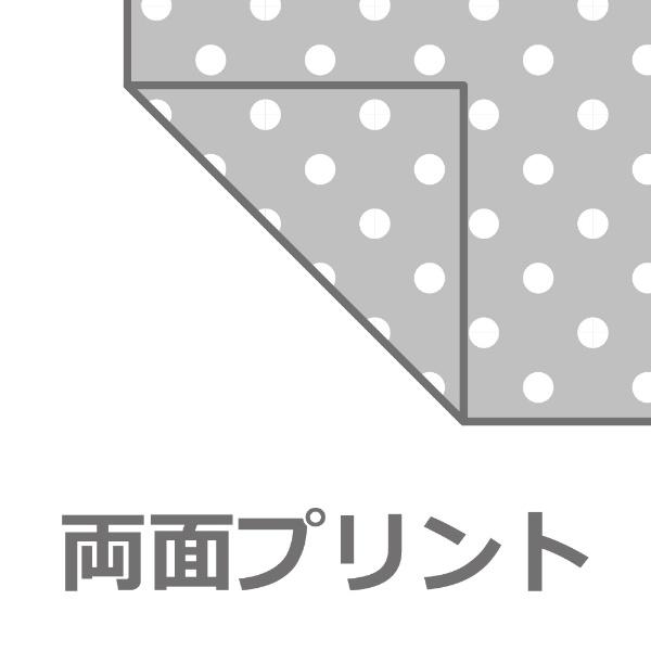 小栗OGURI【まくらカバー】変り織りシャウエン標準サイズ(ポリエステル65%、綿35%/43×63cm/グレー)