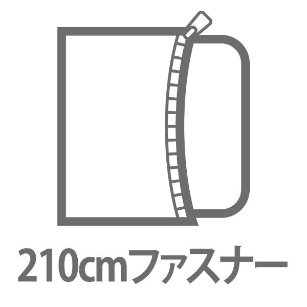 小栗OGURI【敷ふとんカバー】変り織りブールシングルロングサイズ(ポリエステル65%、綿35%/105×215cm/ブラウン)