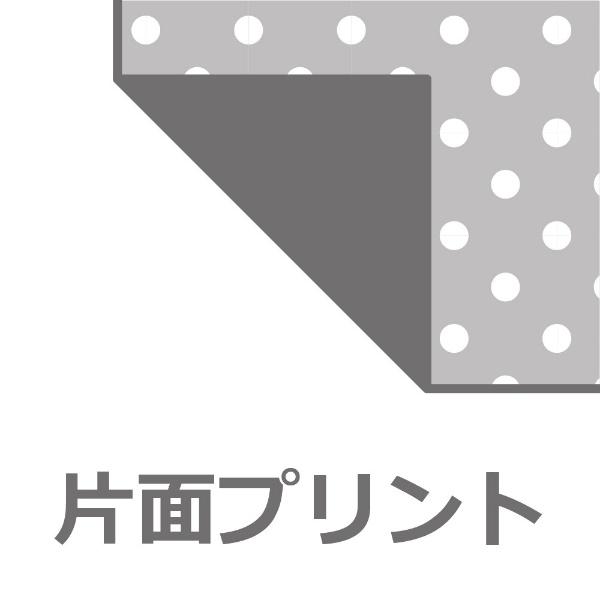 小栗OGURI二重ガーゼ敷カバー*ペントルシングルロングGY