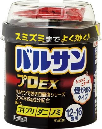 【第2類医薬品】バルサンプロEX6-8畳(20g)〔殺虫剤〕レックLEC