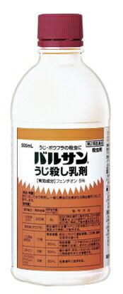 【第2類医薬品】バルサン水性うじ殺し乳剤(500ml)〔殺虫剤〕レックLEC