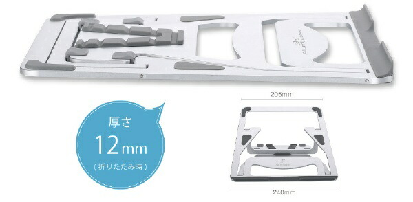 3Eスリーイーアルミ製折りたたみ式ノートPCスタンド【Alumijuster】(アルミジャスター)3E-DESKST6シルバー