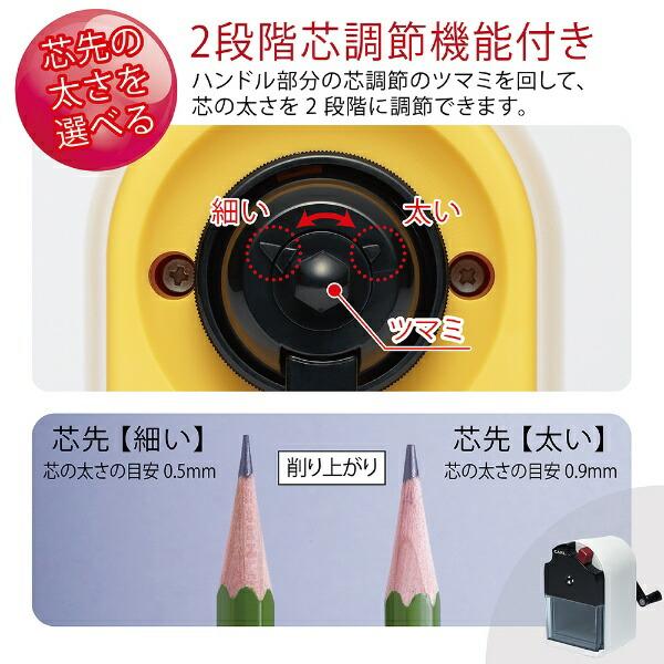 カール事務器CARLein(アイン)鉛筆削りライトグレーCMS-110-L[CMS110L]