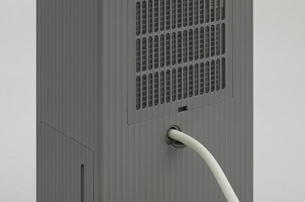 カドーcadoDH-C7100-CG除湿機クールグレー[木造9畳まで/鉄筋19畳まで/コンプレッサー方式][DHC7100]