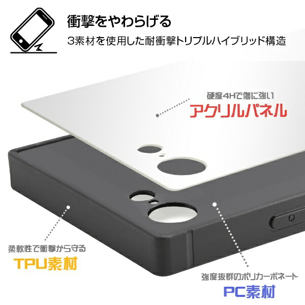 イングレムIngremiPhoneSE(第2世代)4.7インチ/iPhone8/7/ムーミン/耐衝撃ケースKAKUトリプルハイブリッドIQ-AP7K3B/MT004パターン_1