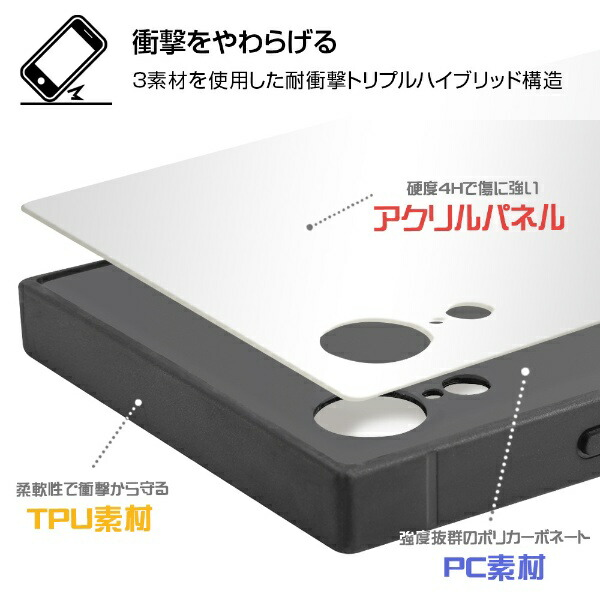 イングレムIngremiPhoneXR/ムーミン/耐衝撃ケースKAKUトリプルハイブリッドIQ-AP18K3B/MT004パターン_1