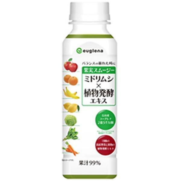ユーグレナ果実スムージーミドリムシ×植物発酵エキス280g【wtcool】