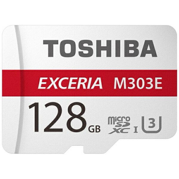 東芝TOSHIBAmicroSDXCカードEXCERIA(エクセリア)EMU-A128G[128GB/Class10][EMUA128G]