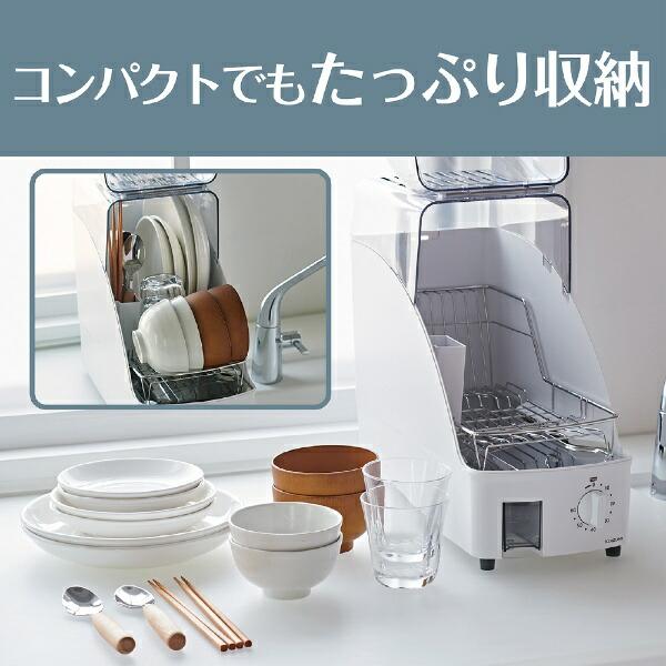 コイズミKOIZUMI食器乾燥機ホワイトKDE-0500/W[コンパクトKDE0500W]
