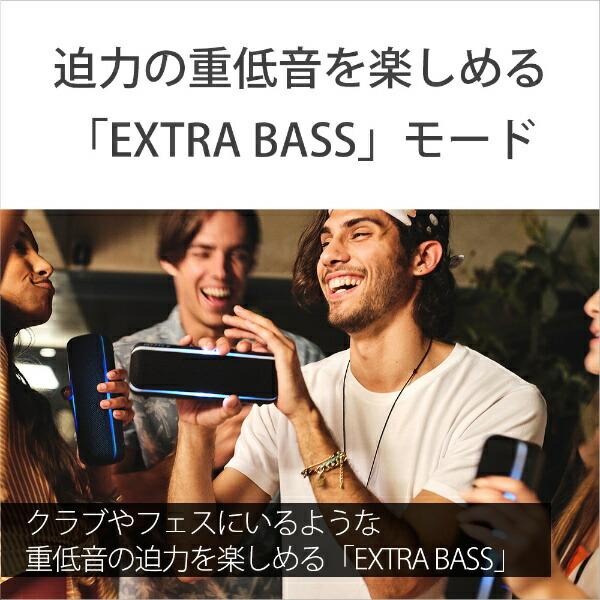 ソニーSONYワイヤレスポータブルスピーカーSRS-XB22[Bluetooth対応/防水][SRSXB22RC]