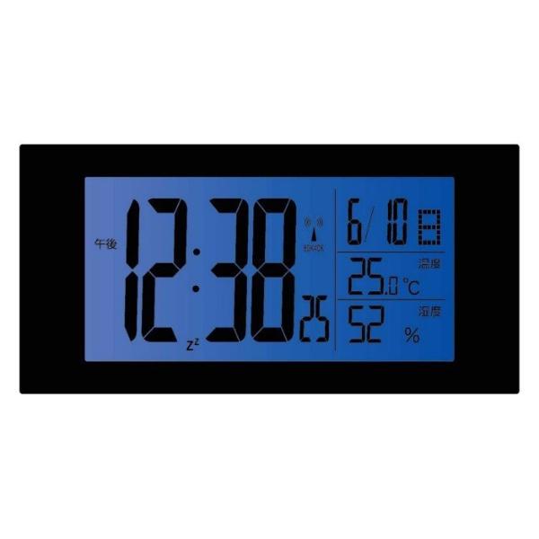 ノア精密NOA目覚まし時計【MAG(マグ)】ブラウンT-743BRZ[デジタル/電波自動受信機能有]