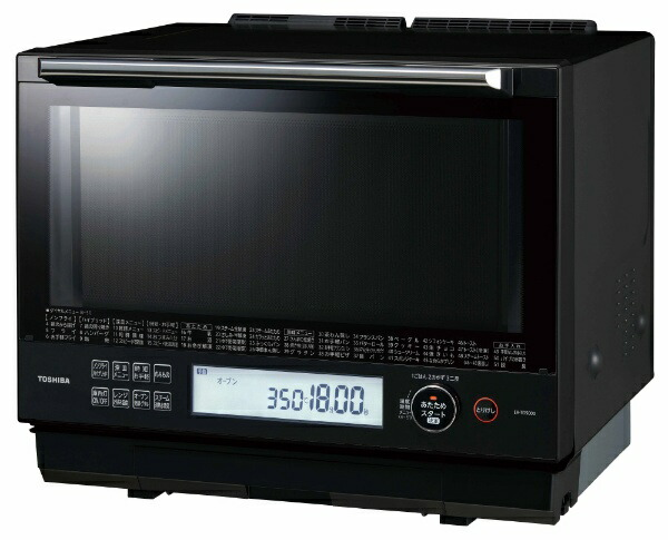 東芝TOSHIBAER-TD5000-Kスチームオーブンレンジグランブラック[30L][ERTD5000K]