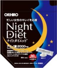 オリヒロプランデュナイトダイエット顆粒3g×20本【wtcool】