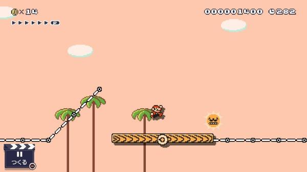 任天堂スーパーマリオメーカー2通常版【ニンテンドースイッチソフトSwitch】