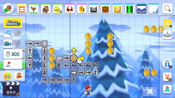任天堂Nintendoスーパーマリオメーカー2通常版【ニンテンドースイッチソフトSwitch】