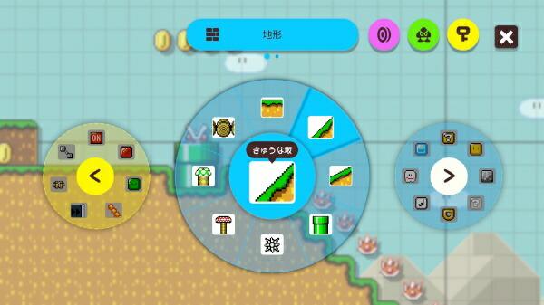 任天堂スーパーマリオメーカー2はじめてのオンラインセット【Switch】