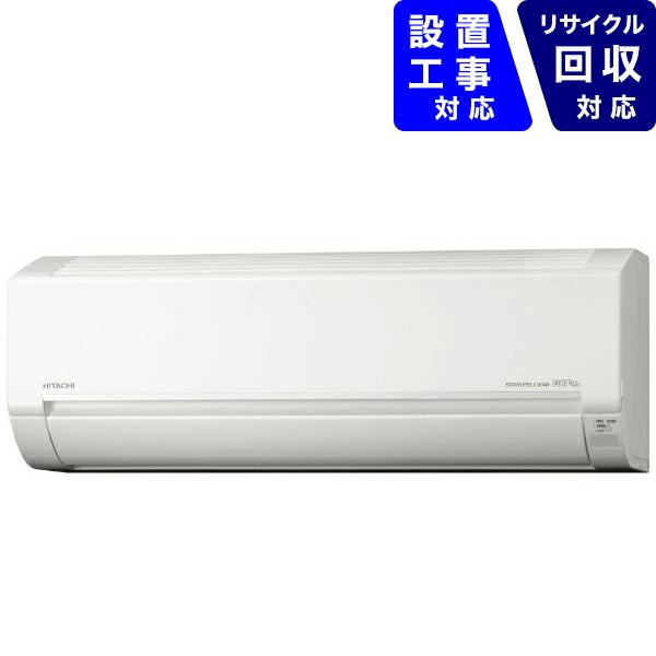 日立HITACHIRAS-D40J2-Wエアコン2019年白くまくんDシリーズスターホワイト[おもに14畳用/200V]